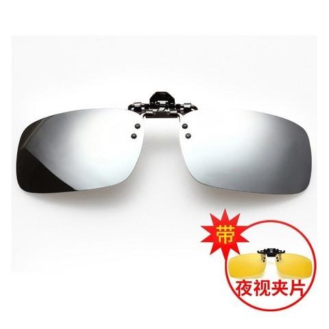 ALAKAZIA 阿卡兹 夹片式太阳镜 夹片偏光夜视镜 5.8元