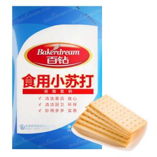 百钻食用小苏打粉 清洁去污除垢 饼干烘焙原料250g *45件 74元(合1.64元/件)