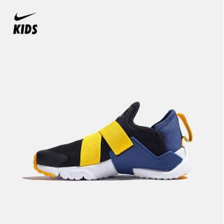 Nike 耐克 儿童运动鞋 +凑单品 283.02元