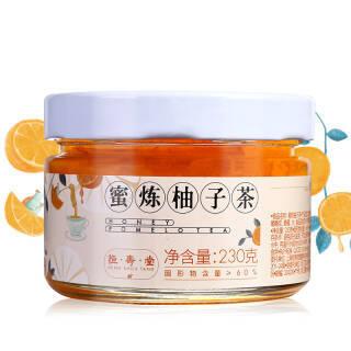 恒寿堂蜂蜜柚子茶230g冲饮果茶花果茶酱罐装 *16件 108元(合6.75元/件)