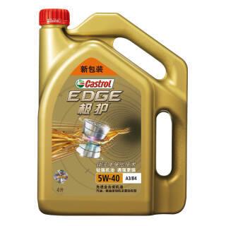 嘉实多(Castrol) EDGE 极护 5W-40 SN 全合成机油 4L 259元
