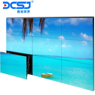 鼎创视界(DCSJ)京东方55英寸LG49英寸3.5mm高清液晶拼接屏窄边安防监控视频会议拼接显示大屏幕电视墙 5288元