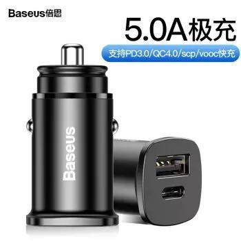 BASEUS 倍思 车载充电器 一拖二 智能QC4.0+PD3.0 27元