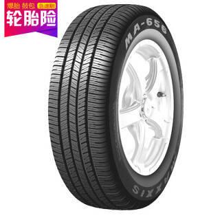 MAXXIS 玛吉斯 MA656 205/55R16 91V 汽车轮胎 299元