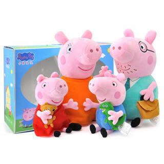 小猪佩奇Peppa Pig粉红猪小妹佩佩猪 毛绒玩具 抱枕公仔布娃娃玩偶系列 小号一家四口套装19cm+30cm *2件 168元(合84元/件)