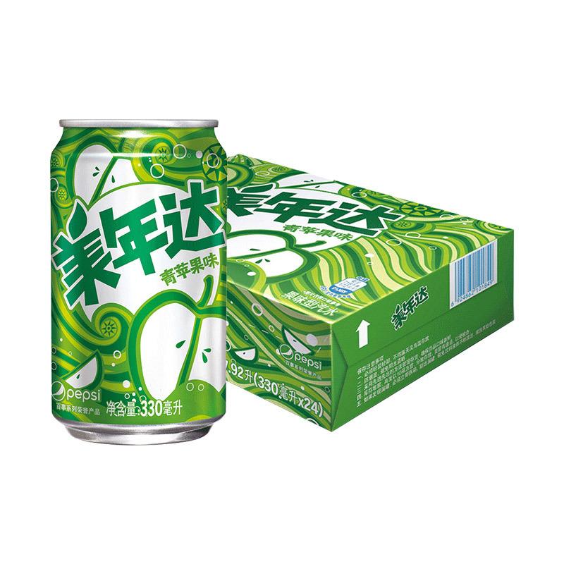 美年达青苹果味碳酸汽水饮料330ml*24罐百事可乐百事出品 30.98元