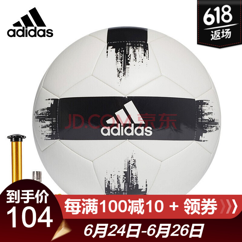 ¥109 阿迪达斯(Adidas)足球5号比赛训练用球机缝款2019欧冠杯新品 标准 DN8716