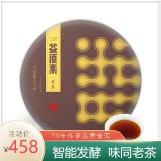 中华老字号 新品 大益普洱茶 益原素熟茶357g 第三代智能发酵技术 398元