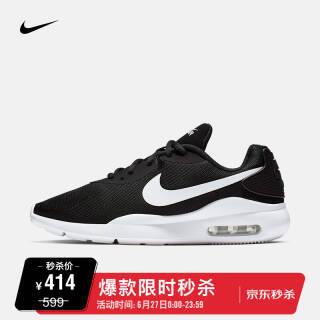 耐克 NIKE AIR MAX OKETO 女子运动鞋 AQ2231 AQ2231-002 37.5 414元