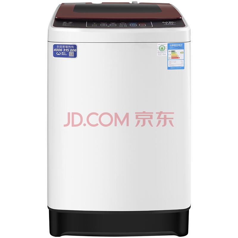 16点 WEILI 威力 XQB80-8029A 8公斤 全自动波轮洗衣机 798元