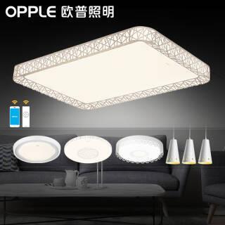 欧普照明客厅灯led吸顶灯新中式卧室灯阳台灯长方形餐厅灯圆形灯具套餐灯饰2 1499元