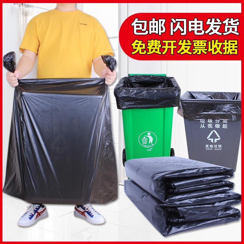 黑精鹰 手提式垃圾袋 50*60cm 100只 5.8元