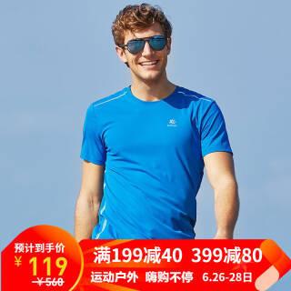 凯乐石(KAILAS) KG710483 男士户外T恤 *2件 174.2元(合87.1元/件)