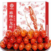 京东商城 今锦上 麻辣小龙虾 净虾750g*6件 171.4元包邮(合28.57元/件)