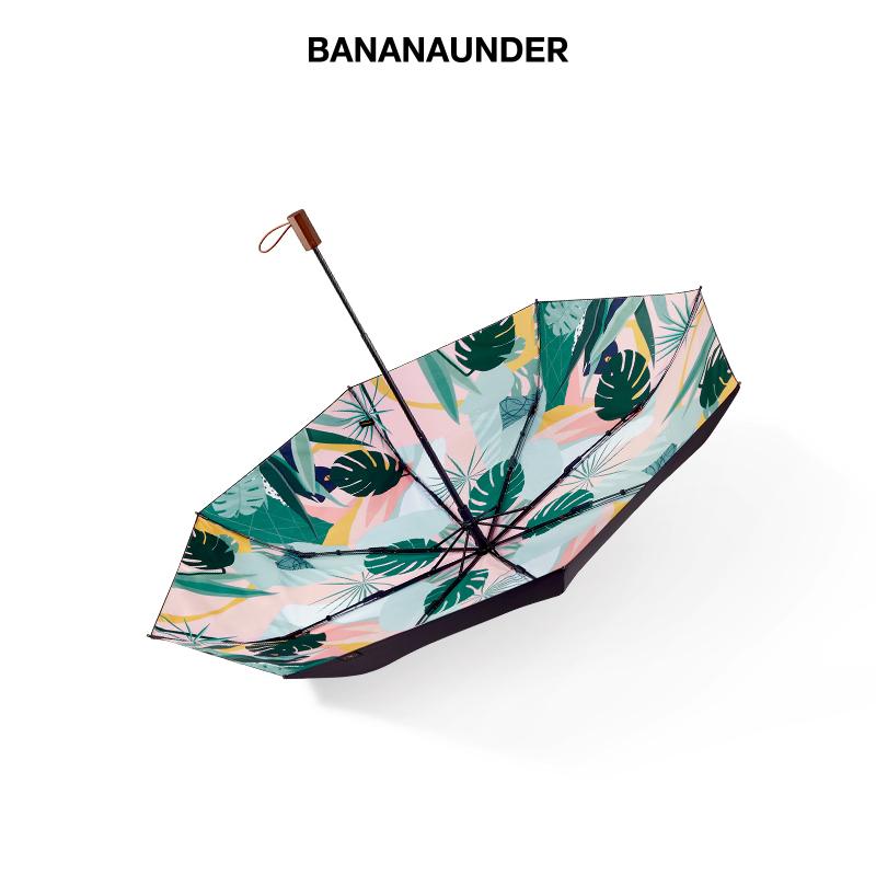 29日10点:BANANA UNDER 蕉下 桃心防晒小黑伞+罗萨系列 晴雨伞  券后149元包邮