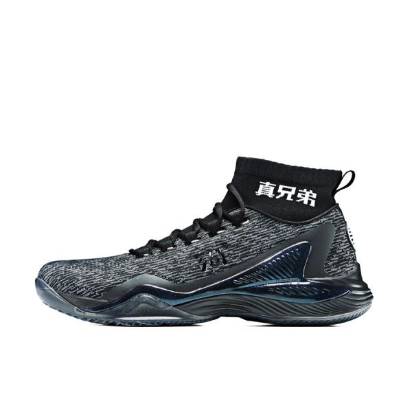 361° 耐磨网面篮球鞋 671911105 黑 到手价319