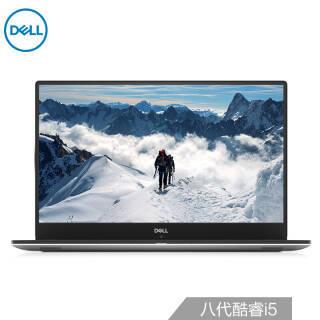 戴尔(DELL) XPS 15.6英寸 笔记本电脑(i5-8300H、8GB、256GB) 7999元