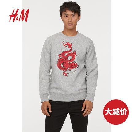 ¥50 H&MHM0715273情侣款长袖图案卫衣