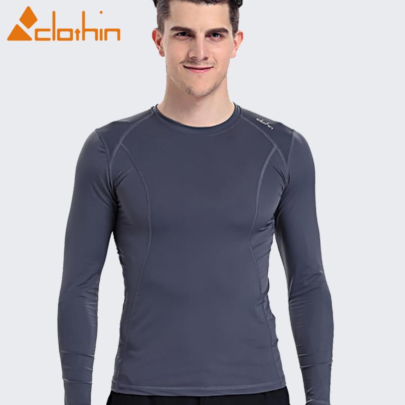 运动紧身衣男士运动服跑步上衣健身衣篮球速干衣长袖健身服装吸汗 28元