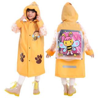 明嘉儿童雨衣男童雨衣女童小孩学生雨披  券后39元