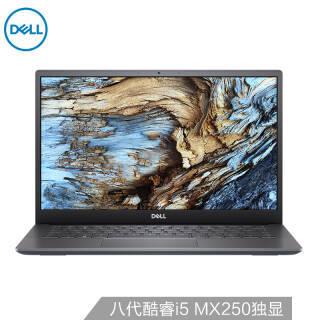 1日0点:戴尔(DELL) 成就5000 13.3英寸笔记本电脑(i5-8265U、512GB、8GB、MX250) 5199元