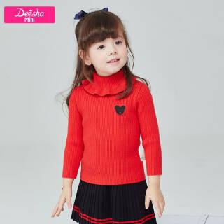 笛莎mini女童套头针织衫秋装新款女宝宝纯色高领毛衣321840401石榴红80 69.5元