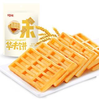 百草味 原味华夫饼168g/袋 网红小零食手撕面包早餐食品饼干蛋糕 *11件 106.8元(合9.71元/件)