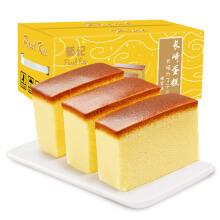京东商城 葡记 长崎蛋糕蜂蜜味 1000g 29.9元(合14.95元/斤,可凑单包邮)