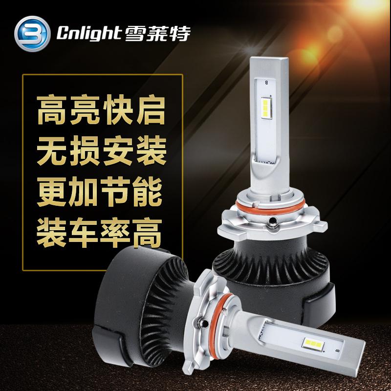雪莱特A极光LED汽车大灯高亮快启H7 H11 9005车灯灯泡远近光升级 454.35元