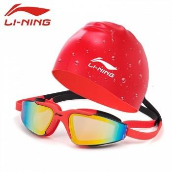 京东商城 多色可选:LI-NING 李宁 LSJK306+808 儿童大框电镀泳镜+泳帽套装 49元包邮(需用券)