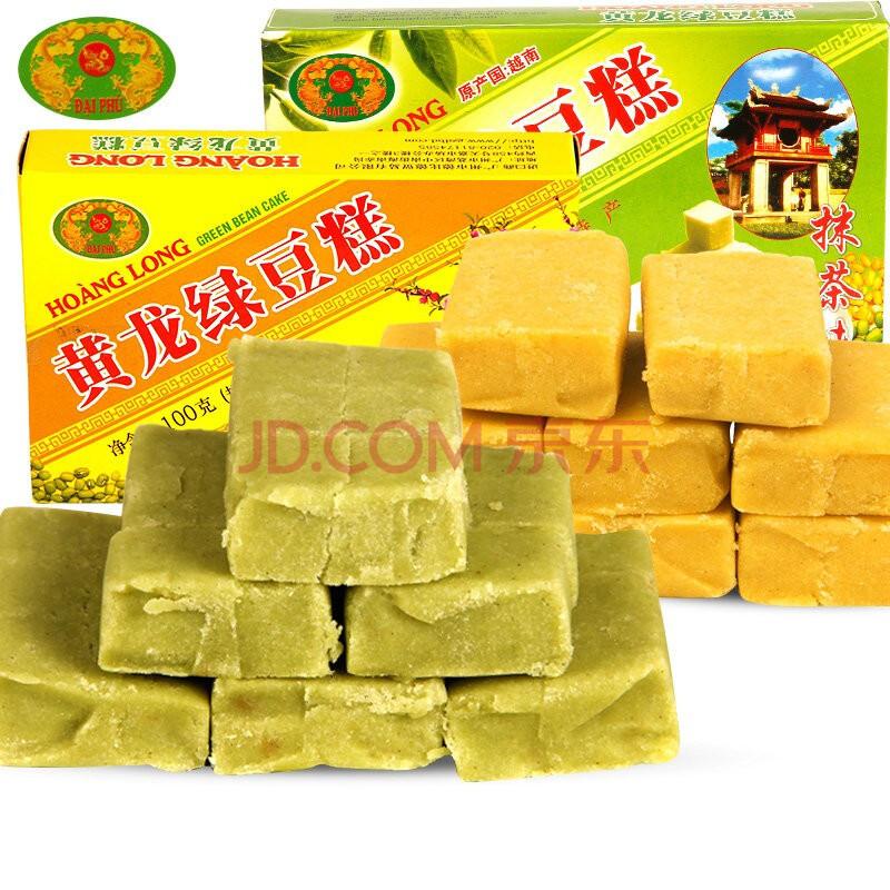 黄龙绿豆糕 抹茶/原味可选 200g*2盒 *2件 28.8元包邮(下单立减)