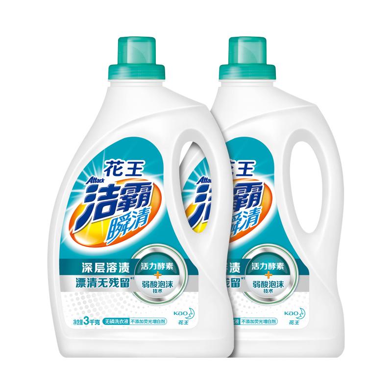 花王洁霸酵素洗衣液家庭装3kg*2深层去渍一次漂清  券后55.25元