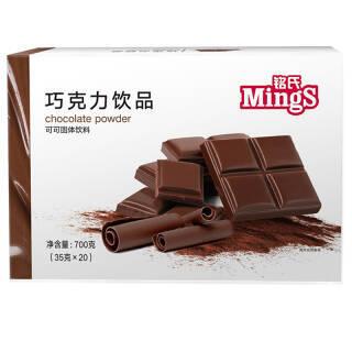 PLUS价 Mings铭氏 热牛奶巧克力粉冲饮品35g*20条 速溶可可粉 朱古力袋装奶茶粉 *4件 101.6元(合25.4元/件)