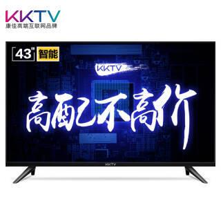 KKTV K5 43英寸 液晶平板电视机 1199元