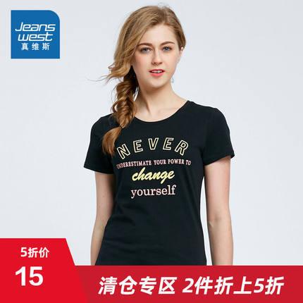 ¥14.95 真维斯女装 撞色印字短袖T恤