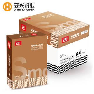 UMI 悠米 致敬匠心 A4复印纸 70g 500张/包 5包装 72元