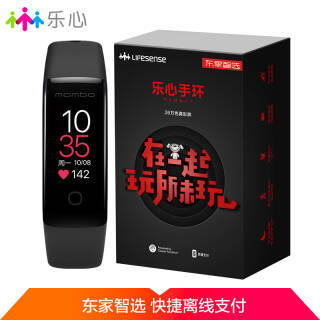 乐心(lifesense) MAMBO5 智能手环 定制礼盒 129元