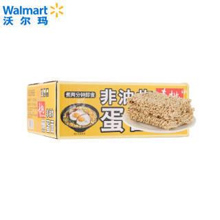 寿桃 非油炸蛋面 1.35kg 9.9元