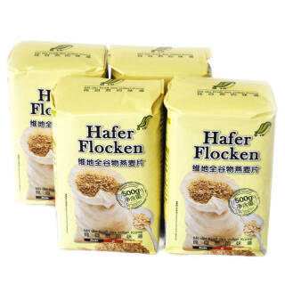 德国进口 维地(V.D.food)全谷物燕麦片 500G*4袋 早餐谷物无添加蔗糖 膳食纤维 50元