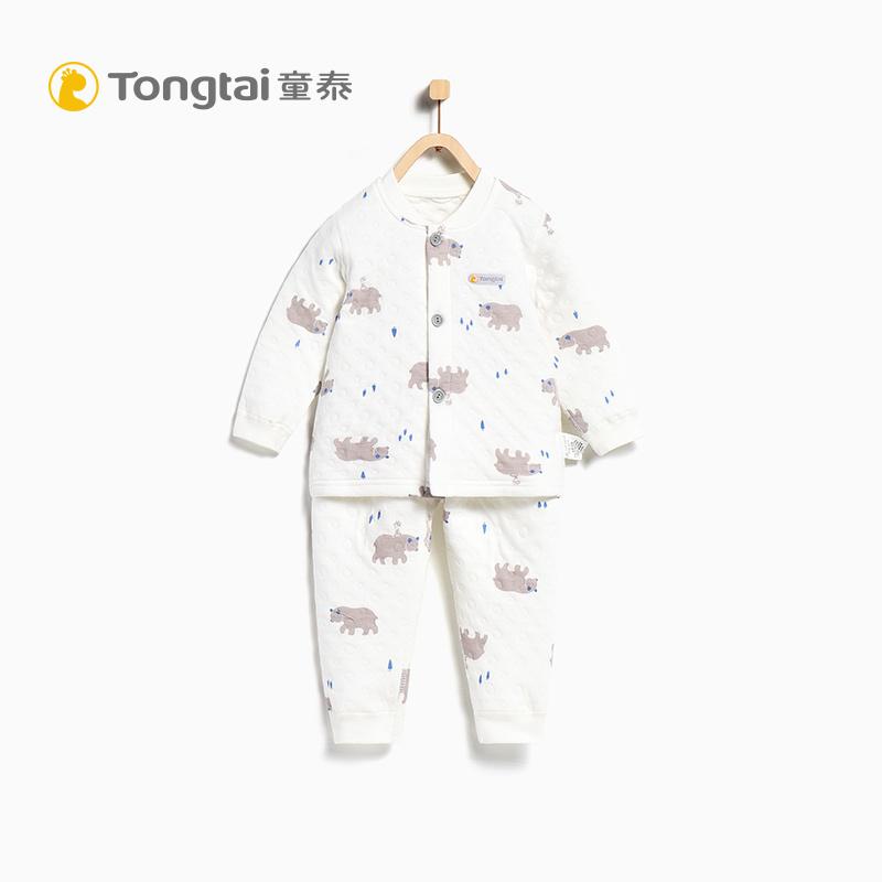 Tong Tai 童泰 婴幼儿保暖内衣两件套 71.5元