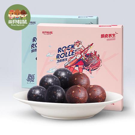 三只松鼠 黑芝麻丸红枣枸杞丸 189g 29.9元包邮(下单立减) ¥30