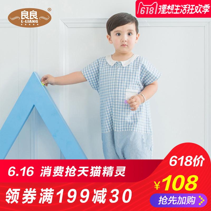 8日 L-LIANG 良良 婴儿睡袋 夏季薄款 *4件 310.16元(合77.54元/件)
