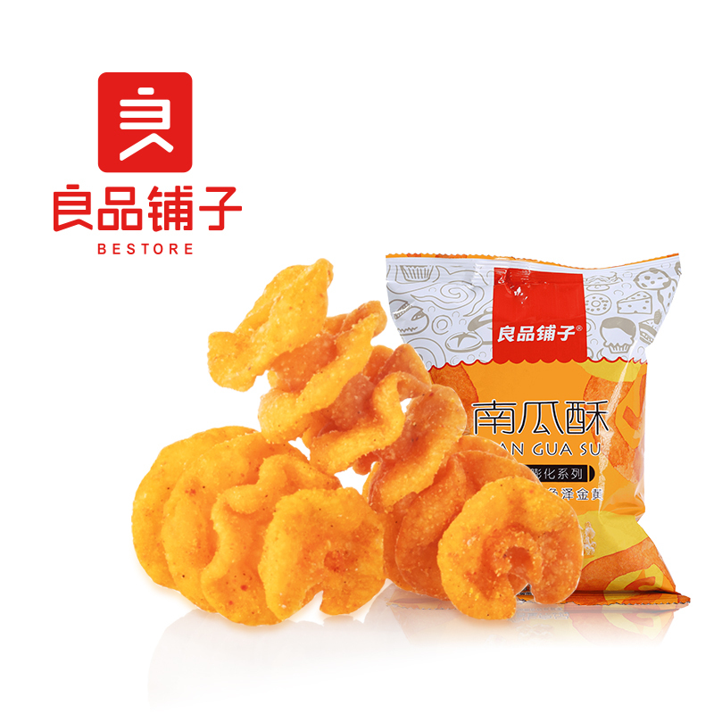 膨化食品水煮鱼ins网红怀旧小零食休闲 9.8元