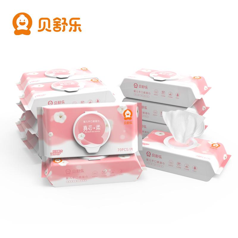 贝舒乐湿纸巾真芯柔棉柔呵护婴儿湿巾婴儿2箱手口专用可爱湿巾纸 79元