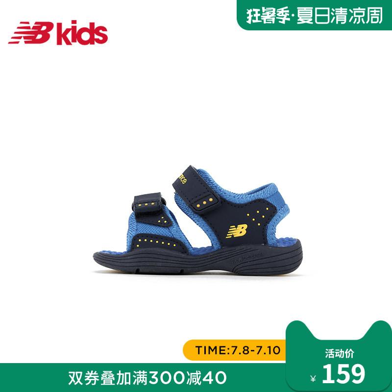 8日0点: New Balance nb K2004BY 儿童凉鞋 *2件 278元包邮(合139元/件)