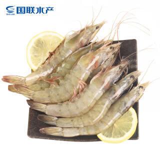 国联(GUOLIAN) 冷冻厄瓜多尔白虾 1kg 40-50条 *2件 +凑单品 124.72元(合62.36元/件)
