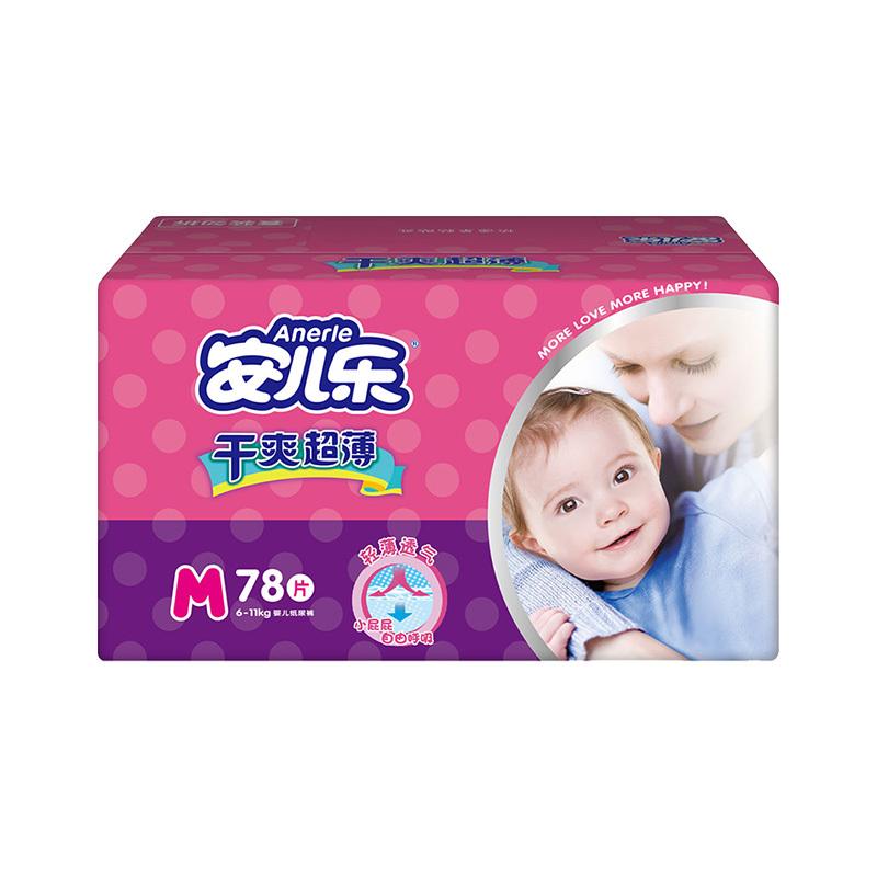 安儿乐(Anerle) 干爽超薄婴儿纸尿裤 M78片 *2件+凑单品 88.5元(需用券,合44.25元/件)