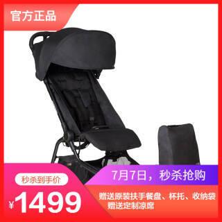 Mountain Buggy nano v2 新款婴儿推车可坐可躺轻便折叠婴儿车可上飞机便携伞车 黑色 1399元