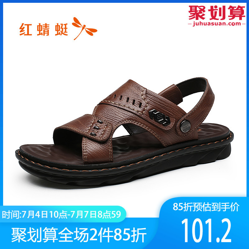 红蜻蜓男皮凉鞋2019新款夏季男士两用真皮拖鞋潮流青年外穿休闲鞋 119元