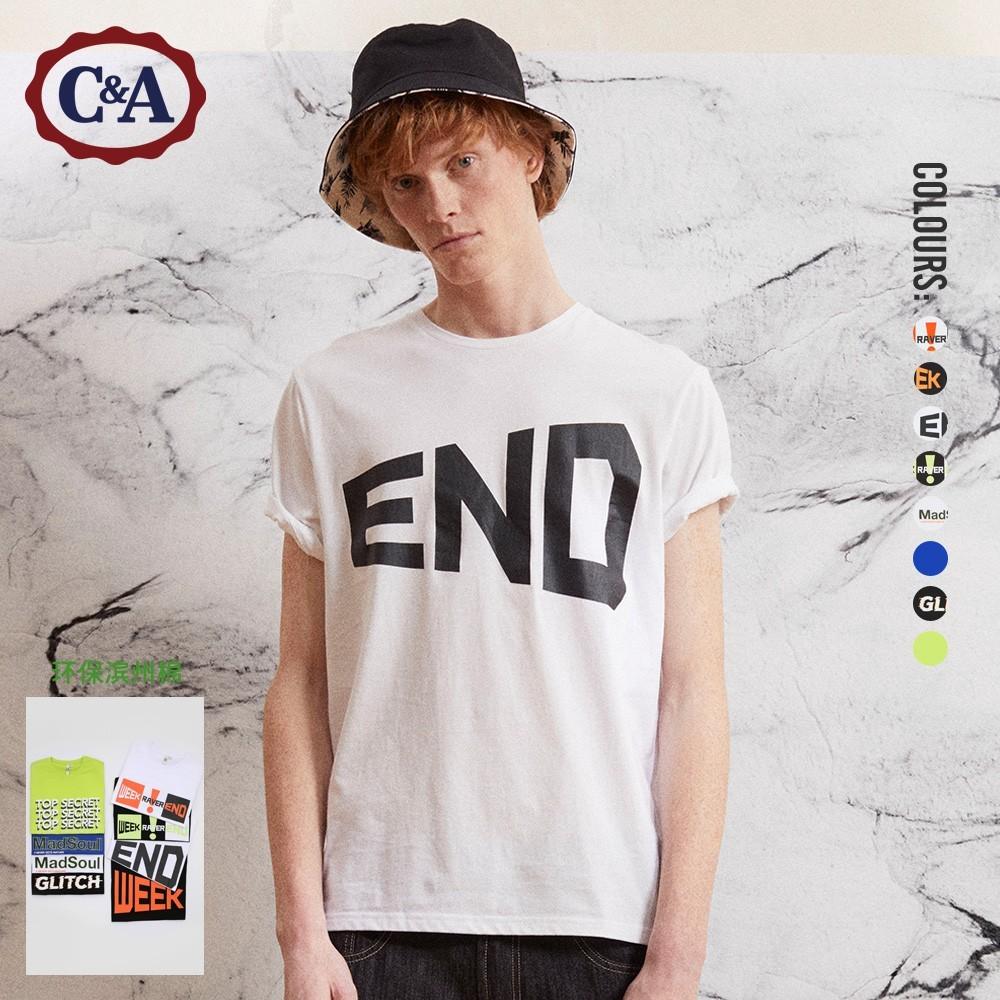 C&A男装潮流字母印花圆领短袖纯棉T恤夏基础多色ECD219022 39元